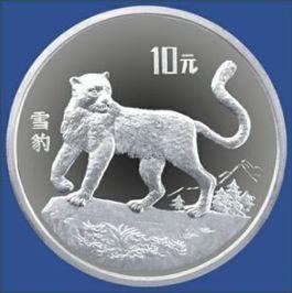 1992珍稀动物纪念币之雪豹银币发行意义大,收藏价值高