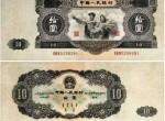 肯定第二套人民币潜在价值(4)