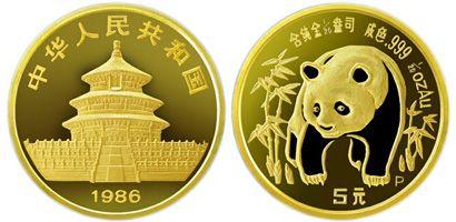 1986年版1/20盎司熊猫金币有没有收藏价值    收藏价值分析