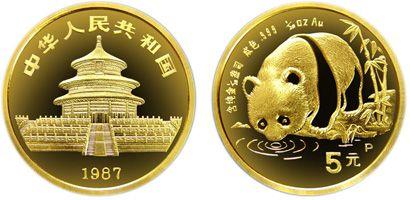 1987年版1/20盎司精制熊猫金币怎么收藏才能越来越值钱