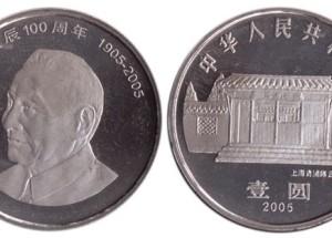 陈云诞辰100周年纪念币背后发行的故事,陈云诞辰100周年纪念币有哪些价值?
