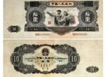 令人痴迷的第二套人民币历史(3)