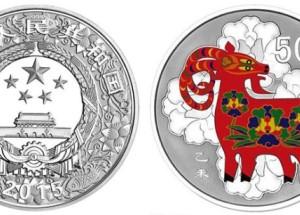 羊年5盎司彩色银币收藏价值怎么样?值得收藏吗?