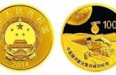 这五大禁忌,收藏纪念币的时候一定要注意