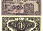 肯定第二套人民币潜在价值(2)