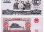 今天你认识第三套人民币了吗?(5)