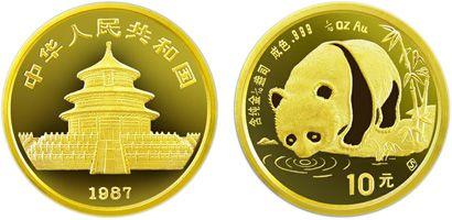 1/10盎司熊猫金币1987年版10元是送礼的佳品   值得投资