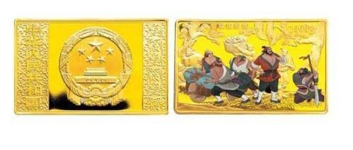 《智取生辰纲》金银币具有什么优势   智取生辰纲金银币值得收藏吗