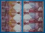 香港汇丰整版钞