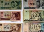 第四套人民币收藏价值不大