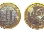 2016猴年贺岁普通纪念币价值有多大?值不值得收藏?