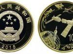 航天纪念币价格如何?航天纪念币的收藏价值怎么样?