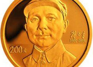 邓小平诞辰100周年纪念币发行规格介绍,邓小平诞辰100周年纪念币价值分析