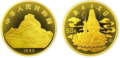 1/2盎司观音金币1993版发行有什么意义   收藏价值分析