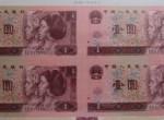 第四套人民币1元四方连联体钞价格行情