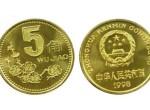 值得收藏的第四套人民币硬币