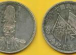民国十六年纪念币值得投资吗?民国十六年纪念币收藏价值如何?