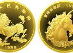 1996版麒麟精制金币有没有收藏价值   值不值得收藏