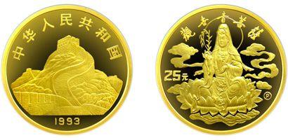 观音1/4盎司金币1993年版有没有什么收藏价值  收藏价值分析