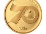 新一轮纪念币发行,中华人民共和国成立70周年金银币准备来一套吗?