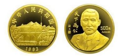 抗战纪念金银币价格直涨,抗战纪念金银币为什么那么受欢迎?