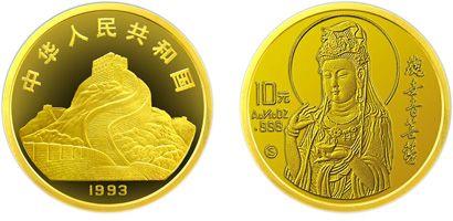 1/10盎司观音金币1993年版适不适合入手   值得收藏吗