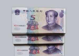 第五套人民币995元防伪问题解析 原来这几个特征都能辨真假!