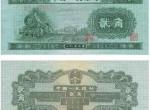第二套人民币2角的收藏价值