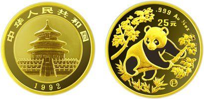 1992年版1/4盎司熊猫精制金币发行有什么意义  收藏价值分析