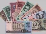 第四套人民币总体分析