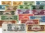 长线投资第二套人民币