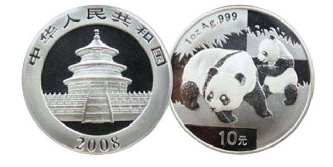 2008年版熊猫本色银币有收藏价值吗 行情分析