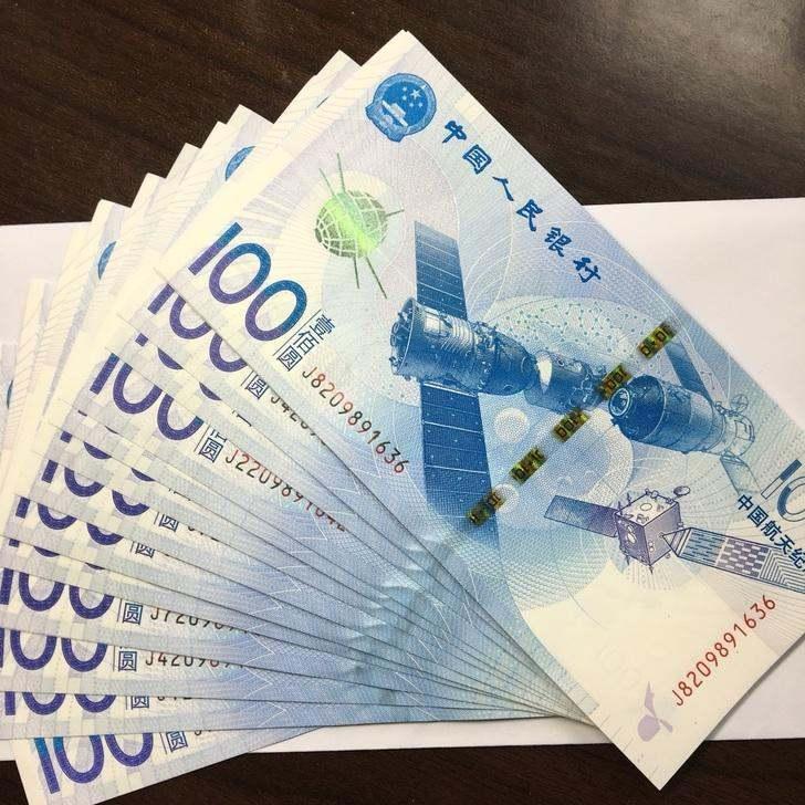 100元航空纪念钞现在收购多少钱?附100元航空纪念钞2019年最新价格