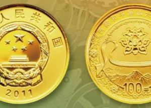 西藏和平解放60周年纪念币收藏价值如何?投资前景怎么样?