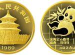 1989年版1/10盎司熊猫金币发行有什么意义