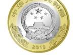 今晚24点,新中国成立70周年纪念币发行介绍