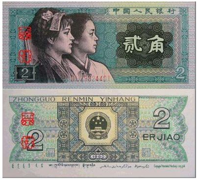 1980年2角人民币有哪些收藏价值?1980年2角人民币值不值得收藏?