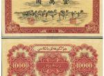 51年壹万元骆驼队,四大天王的魅力