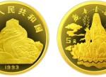 1/20盎司观音金币1993年版有没有收藏价值  值不值得收藏