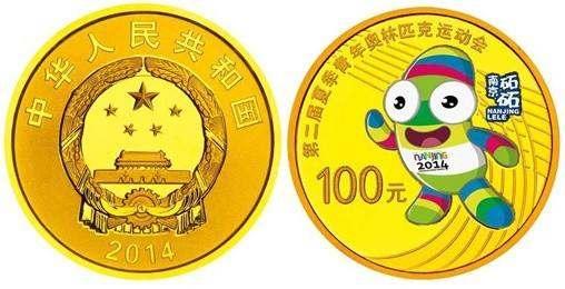 南京青奥会1/2盎司小银币值得收藏吗   升值空间大可收藏