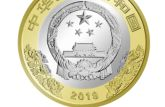 建国70周年纪念币防伪性能如何?看这几个防伪要点就清楚了!