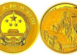 五台山金银纪念币投资前景怎么样?有哪些收藏优势?