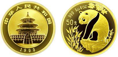 1/2盎司熊猫金币1993年版收藏价值分析