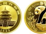1/10盎司熊猫精制金币1993年版有什么收藏价值   收藏价值分析