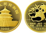1/4盎司熊猫金币1989年版适不适合入手   收藏价值分析