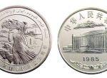新疆成立30周年纪念币目前的市场行情好吗   价格上升空间大