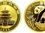 1/4盎司熊猫精制金币1993年版市场价值怎么样   市场价值分析