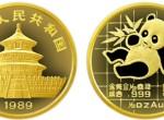 1/20盎司熊猫金币1989年版值得收藏吗   收藏投资分析
