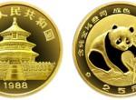 1/4盎司熊猫精制金币1988年版保存需要注意些什么问题