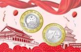 如何顺利预约到建国70周年纪念币?只需掌握这几个小技巧即可!